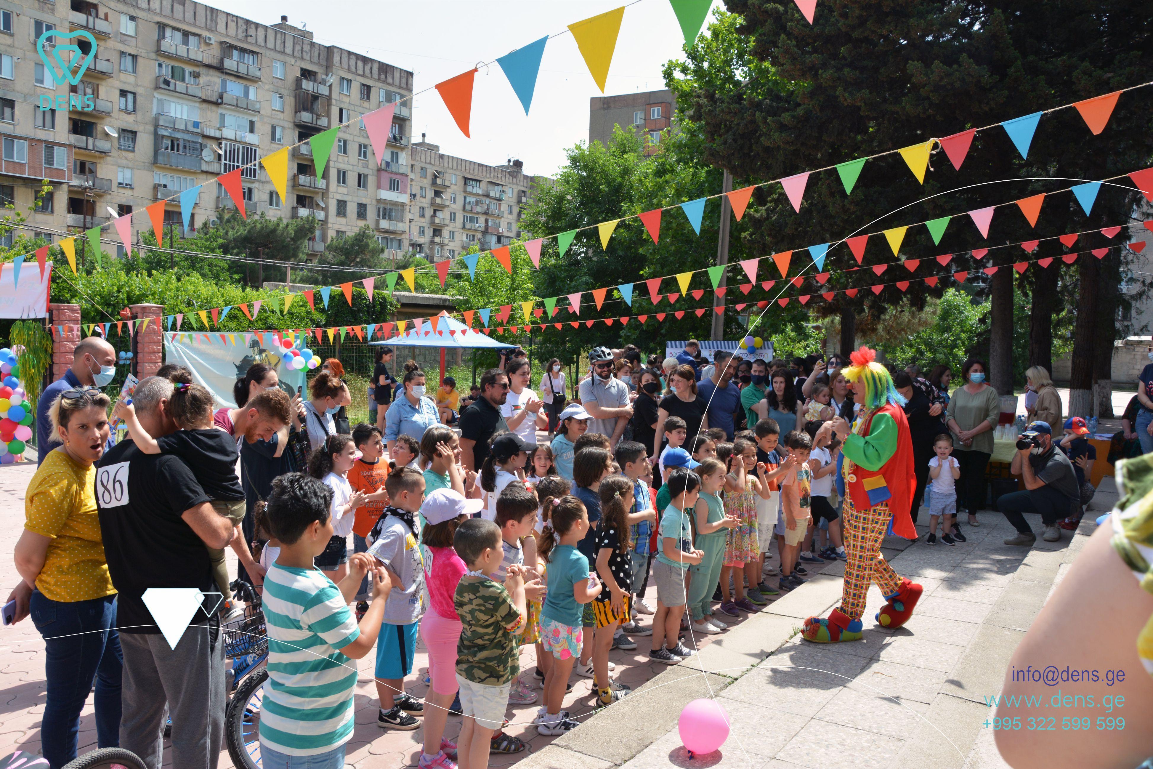 დენსი გილოცავთ ბავშვთა დაცვის საერთაშორისო დღეს